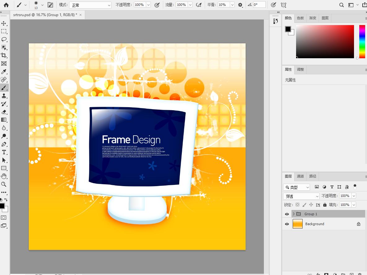 花纹圆点与显示器创意PSD分层素材截图0