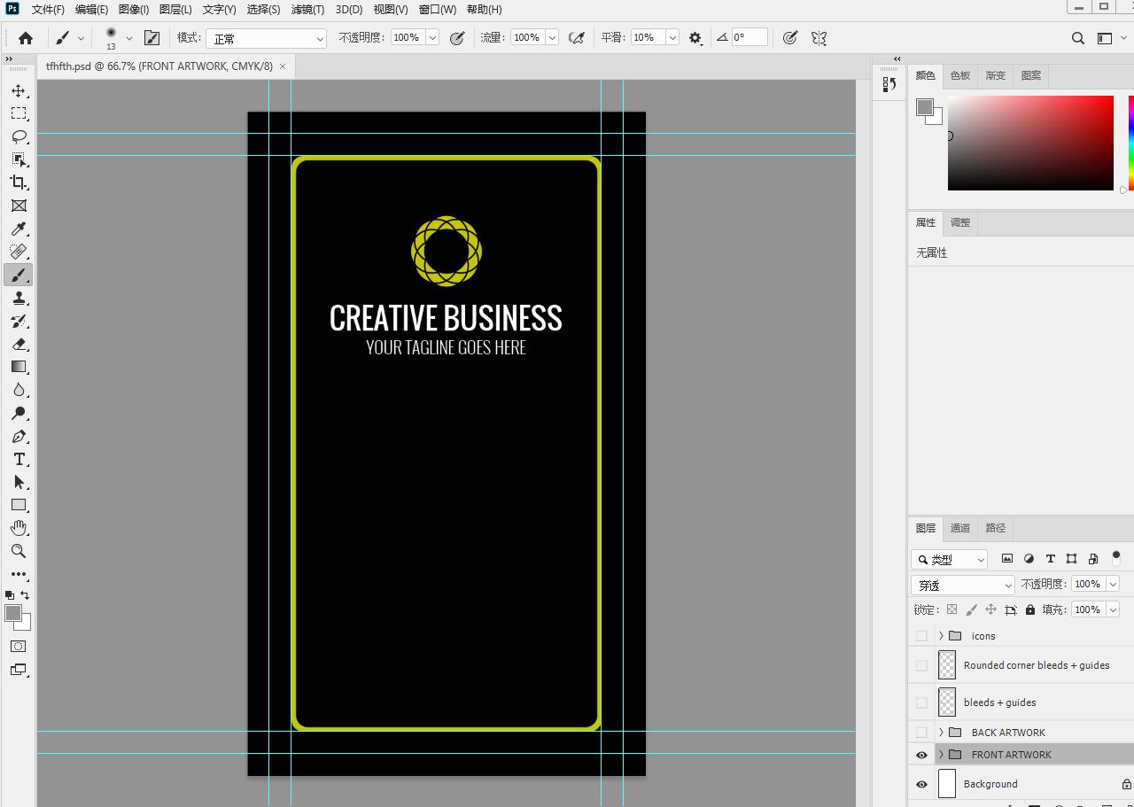 竖式风格企业名片设计PSD源文件截图0