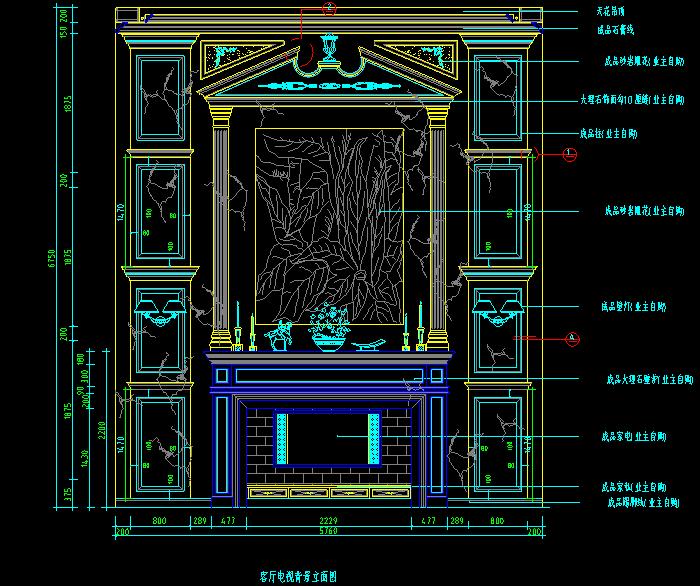 欧式立面CAD图库大全截图0