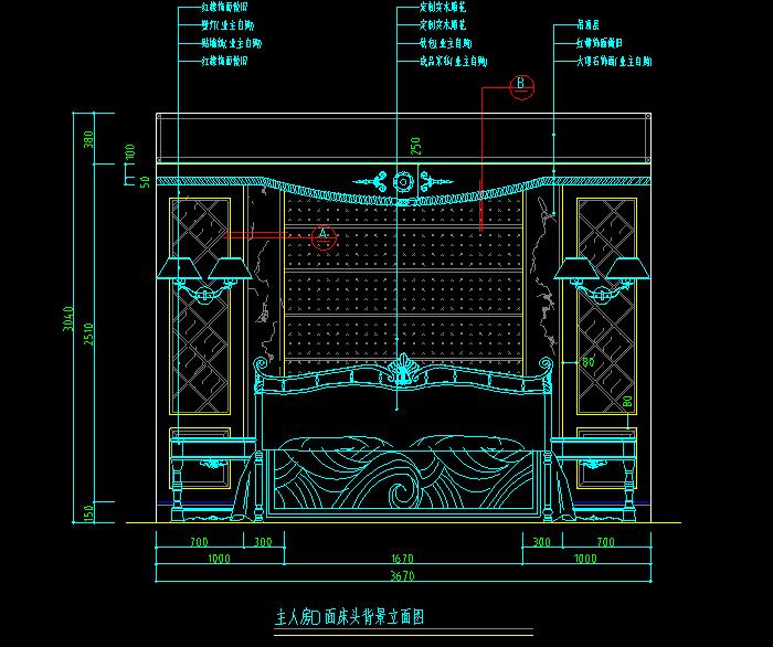 欧式立面CAD图库大全截图1