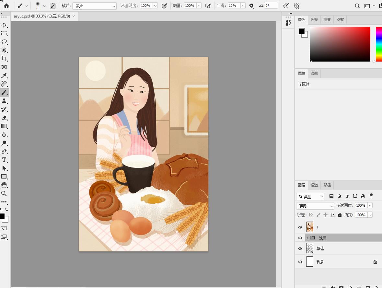 女孩与早餐插画PSD素材截图0