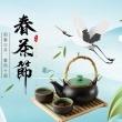 春茶节横版海报psd素材