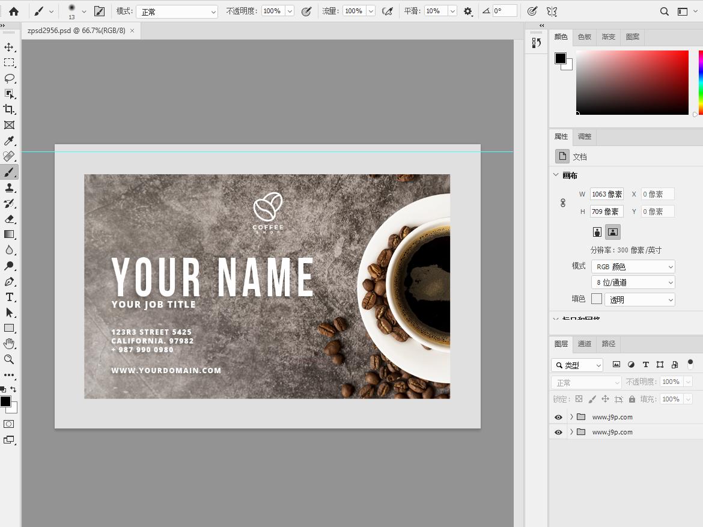 文艺风咖啡名片模板psd设计截图0