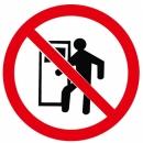 非工作人员禁止入内psd标志设计