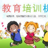 幼儿园新学期工作计划ppt