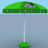 活动太阳伞3d模型