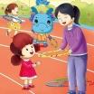 创新幼儿教育理念促进幼儿教育发展PDF下载