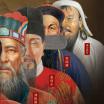 中国古代智慧人物系列PDF下载
