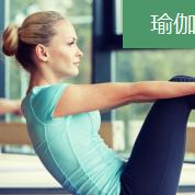绿色瑜伽健身PPT模板免费下载