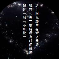 斯爱光影动画影片ppt