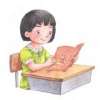 人教版一年级语文上册课本电子版