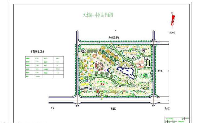 居住小区景观规划CAD施工图纸截图0