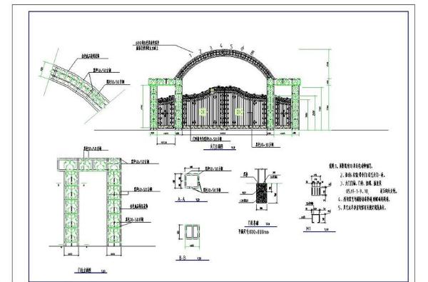 铁艺大门CAD图纸截图0