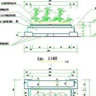 多个树池花池大样图CAD图纸免费下载