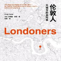 伦敦人:大城市的日与夜pdf