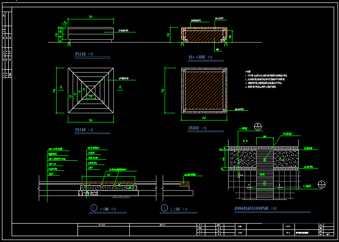 树池坐凳施工图cad平面图纸下载截图1