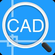 迅捷CAD看图手机版1.6.3