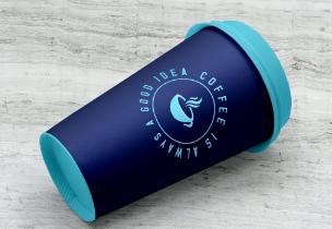 便携式咖啡杯psd素材