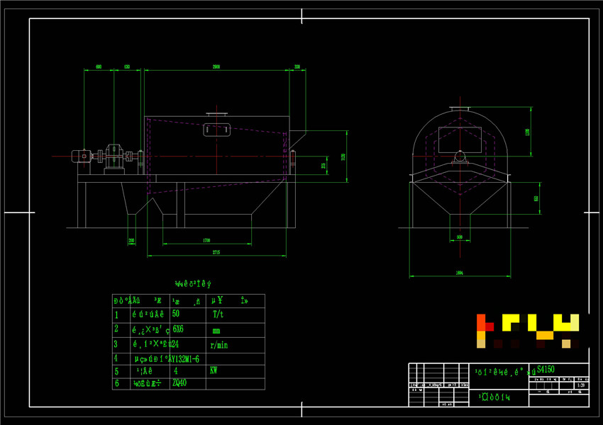滚筒式筛砂机CAD图纸