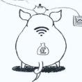 风口上的猪:一本书看懂互联网金融pdf下载