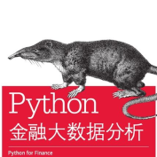 Python金融大数据分析pdf