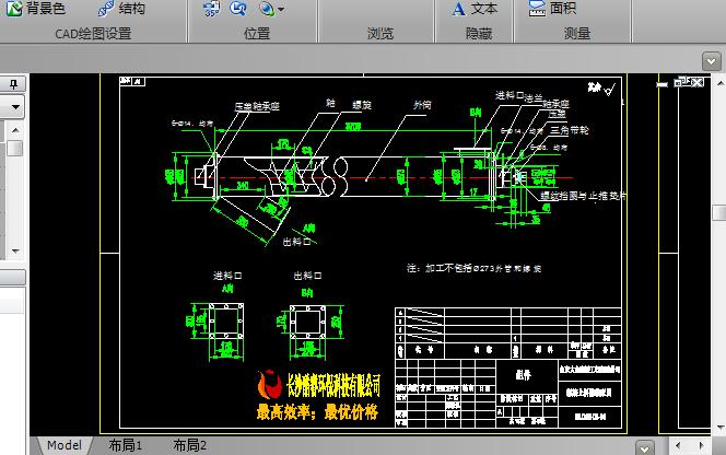 螺旋上料器CAD加工图纸截图0