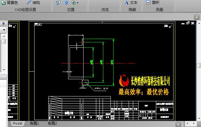 螺旋上料器CAD加工图纸截图1