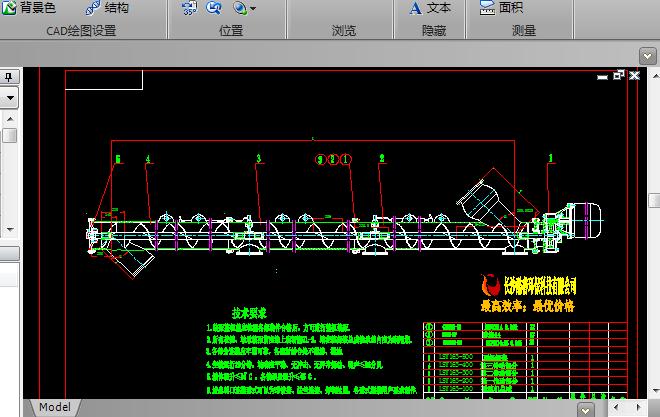 螺旋输送机cad图纸截图0