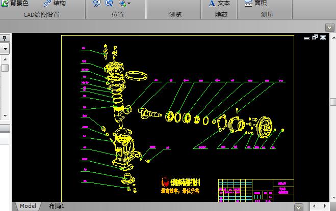 空压机装配图CAD图纸截图0