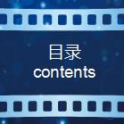 蓝色酷炫电影宣传推广ppt模板