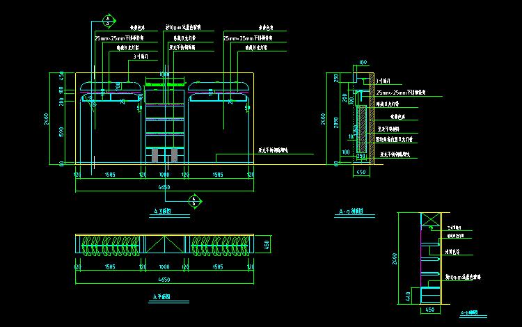 酒吧服装店理发店生活馆CAD施工图截图0