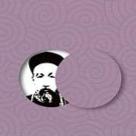 曾国藩的正面与侧面pdf电子书
