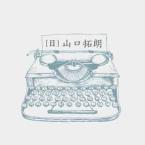 如何写出一篇好文章pdf电子版