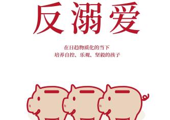 反溺爱罗恩利伯pdf