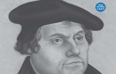 路德的人生智慧:十架与自由PDF