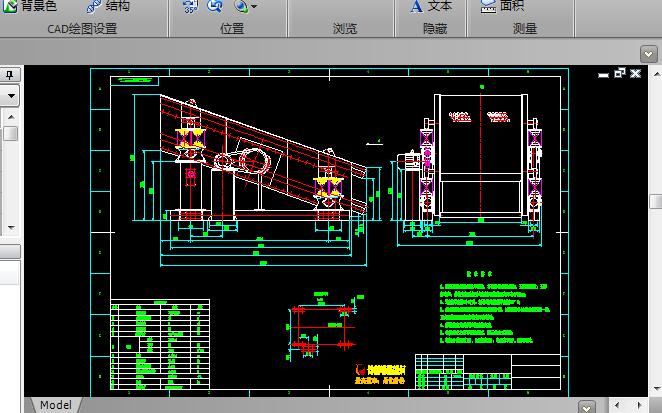 圆振动筛CAD图纸下载截图0