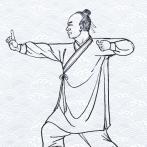 道家秘功八段锦pdf下载