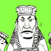 半小时漫画中国史2pdf下载