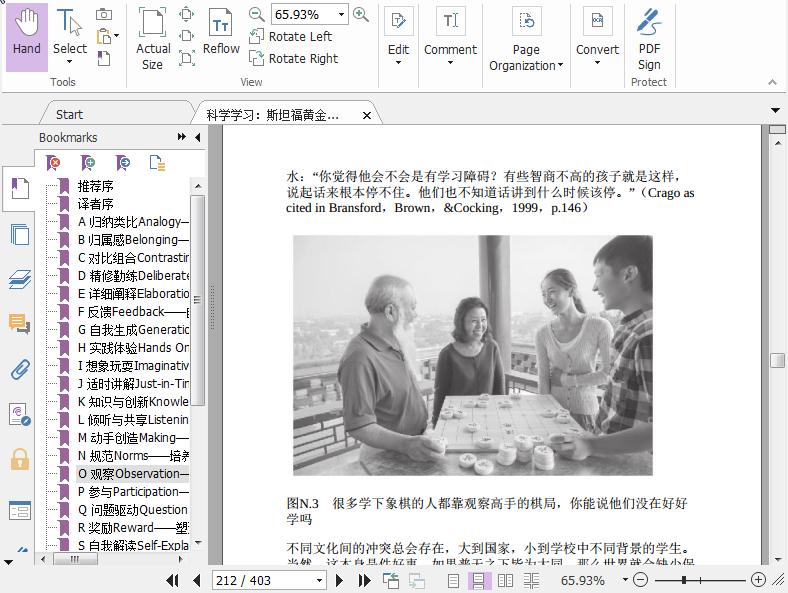 科学学习:斯坦福黄金学习法则pdf截图0