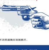 神枪手迪克电子书免费下载