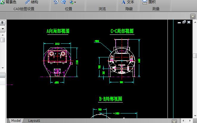 给煤机方案图CAD图纸截图1