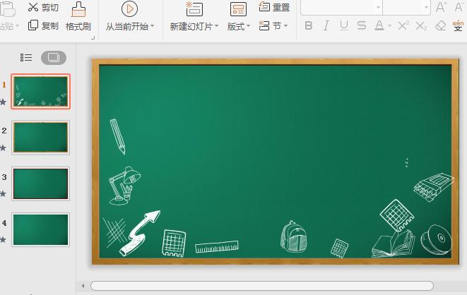 四张绿色黑板PPT背景图片截图0