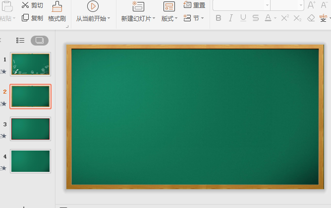 四张绿色黑板PPT背景图片截图1
