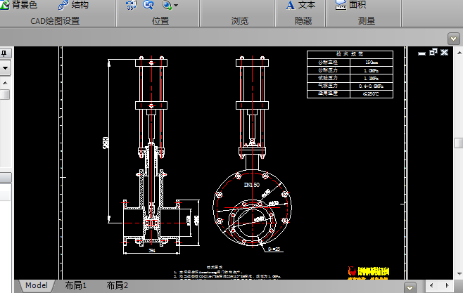出料阀CAD图纸下载截图0