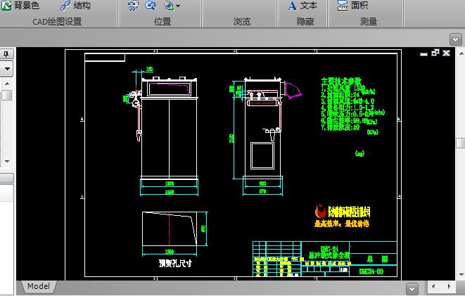 脉冲除尘器外形图CAD图纸截图0