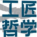 工匠哲学pdf免费下载
