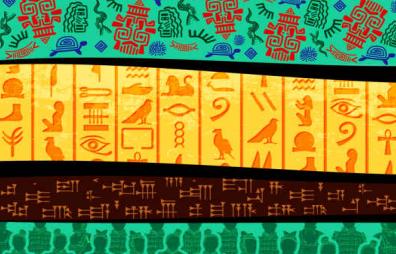 耶鲁古文明发现史PDF