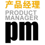 YES!产品经理pdf电子书下载