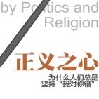 正义之心PDF电子书下载