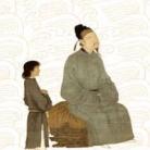宋仁宗和他的帝国精英pdf免费下载